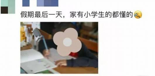 爸爸帮女儿连夜补作业,妈妈拍视频举报:现在全校都知道了