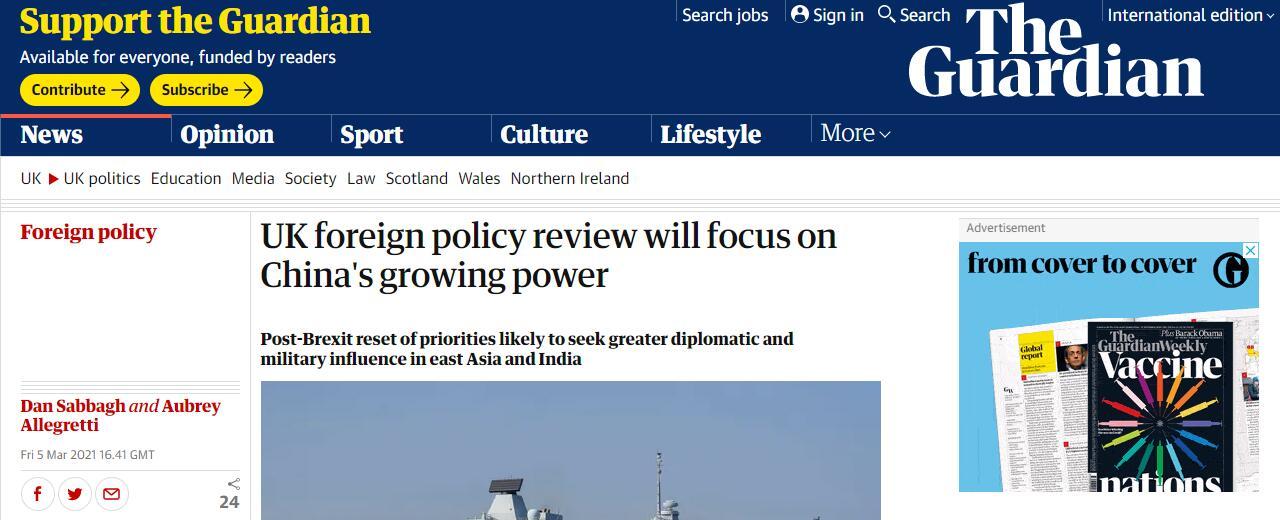 """再搞""""雄心""""计划?英媒:英国将发国防外交评估""""重大""""报告"""