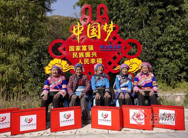 """""""彝""""往情深——云南省红十字""""六访""""项目组回访彝村留守妇女"""