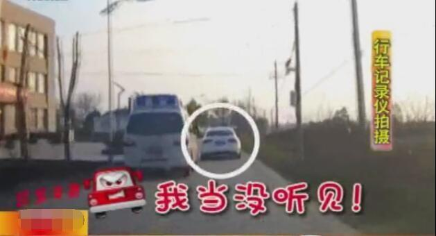 奥迪车故意挡救护车十几分钟,车主:别说了,说多了也无味