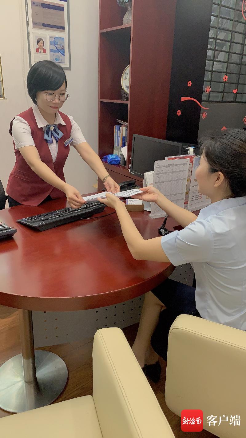 了不起的她丨兴业银行海口海甸支行理财经理黄彩:为市民美好生活贡献一份金融力量