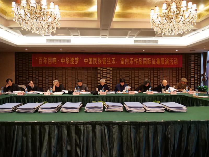 中国民族管弦乐、室内乐作品国际征集评选在苏州高新区启动