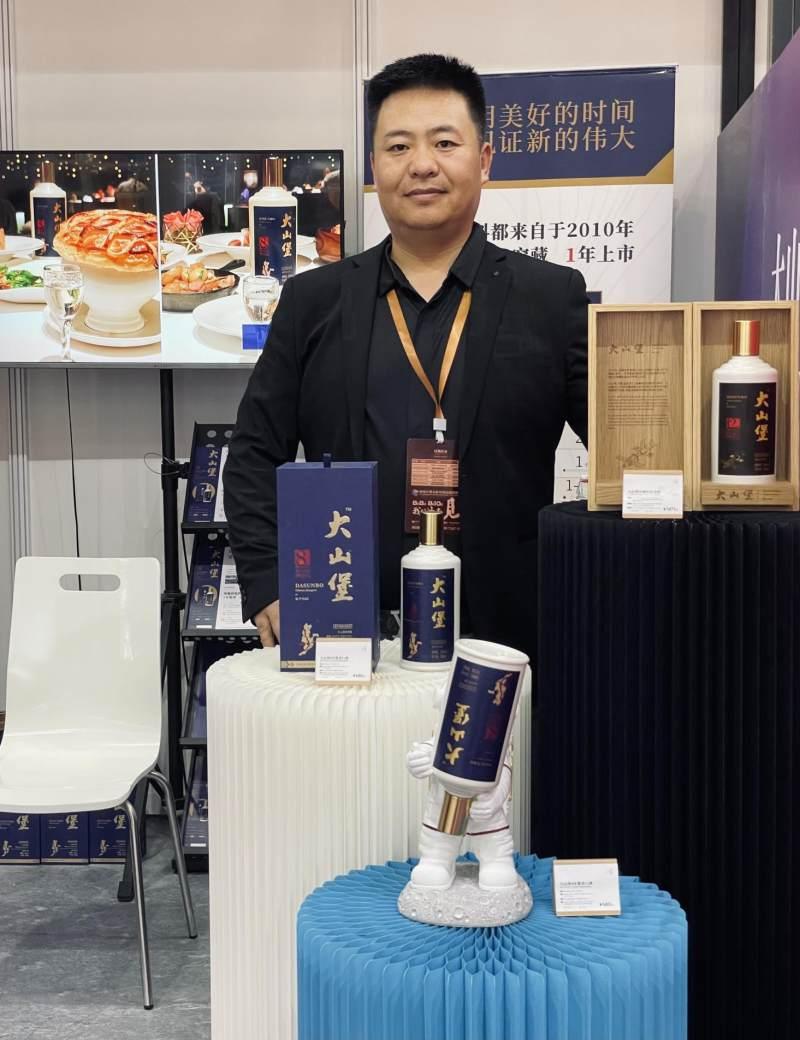 创新赋能价值 大山堡惊艳亮相中国高端酒展览会