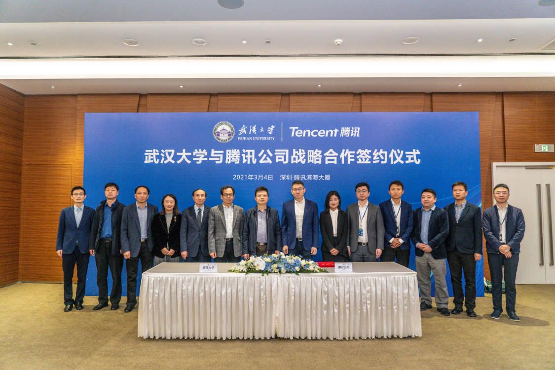 武汉大学携手腾讯教育 发力大数据和人工智能研究院建设
