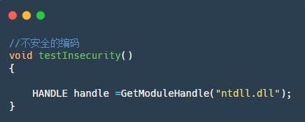两大方案,只为写出更安全的代码!