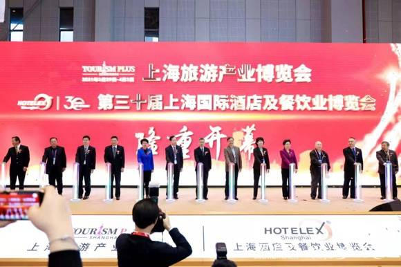 """覆盖""""吃住行游购娱""""旅游全产业 首届上海旅游产业博览会开幕"""