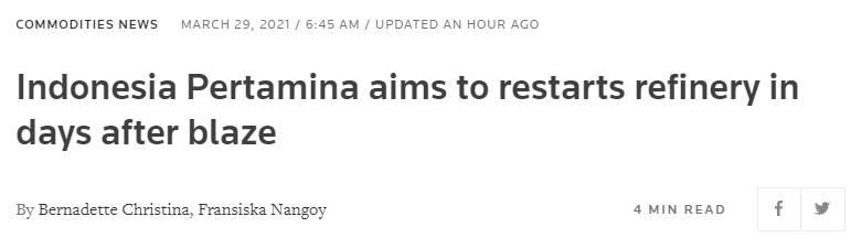 炼油厂发生爆炸后,印尼国家石油公司回应:库存充足,希望在四五天内重启工厂