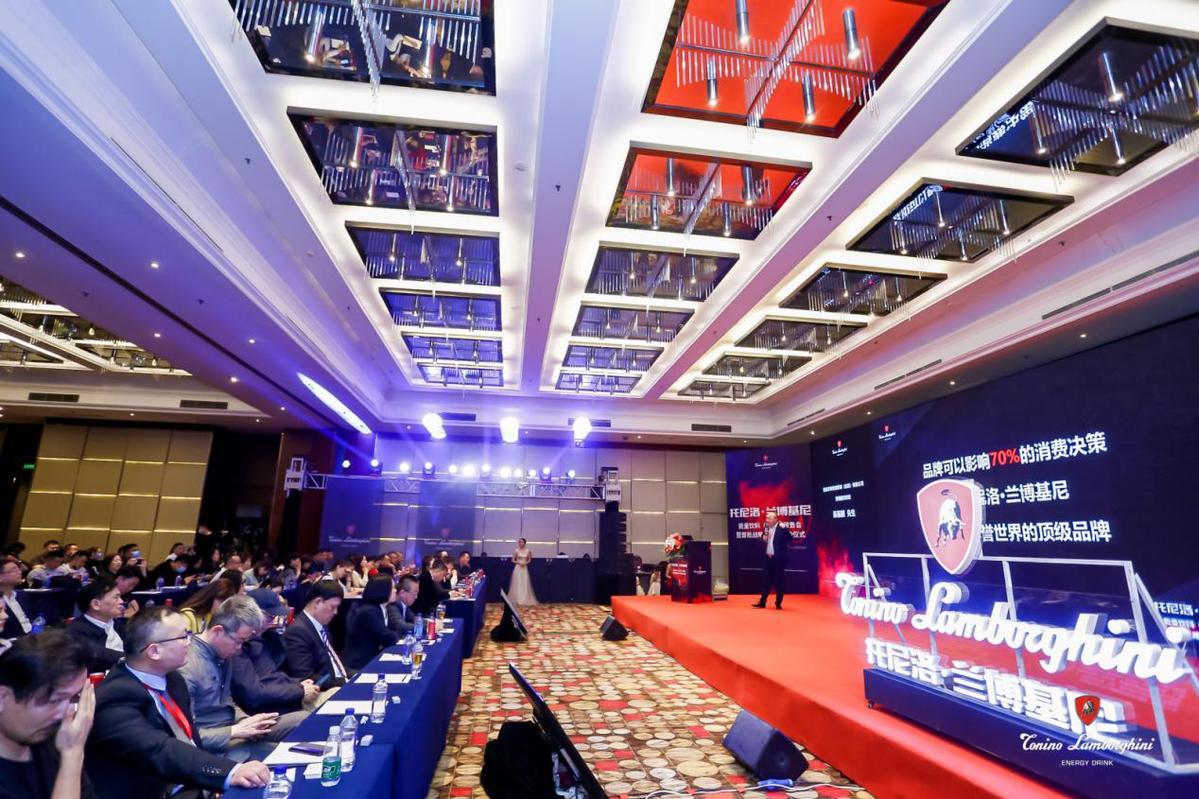 """高端奢侈品级能量饮料进军中国,托尼洛·兰博基尼""""中国红罐""""在京亮相"""