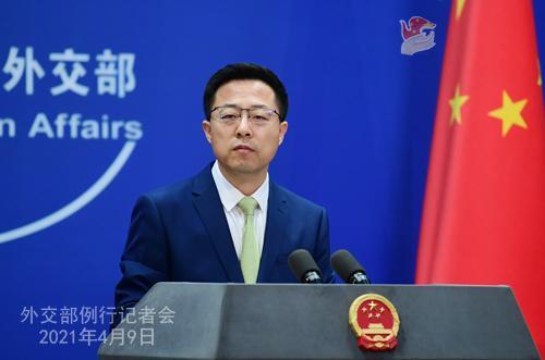 """美将7家中国超级计算机公司列入""""实体清单"""" 外交部:将采取措施维护企业合法权益"""