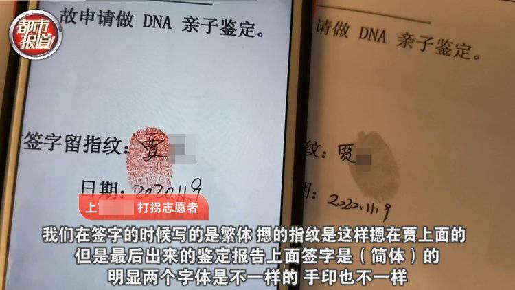 湖南一司法鉴定中心涉嫌违规开展亲子鉴定,司法厅:撤