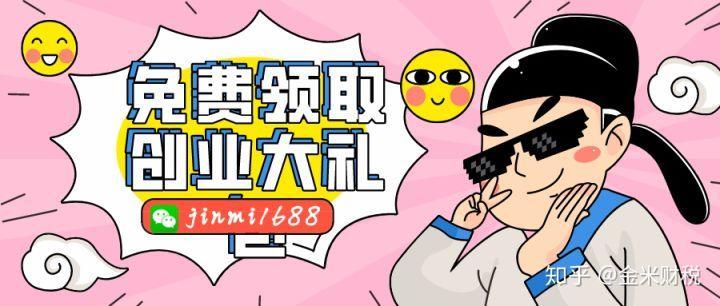 在北京注册公司没有地址怎么办?2020最新注册地址费用