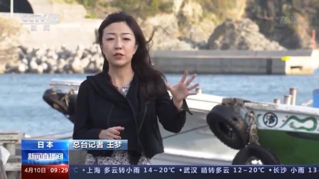 """海洋遭遇""""核打击""""!日本政府计划将福岛核污水排入大海"""