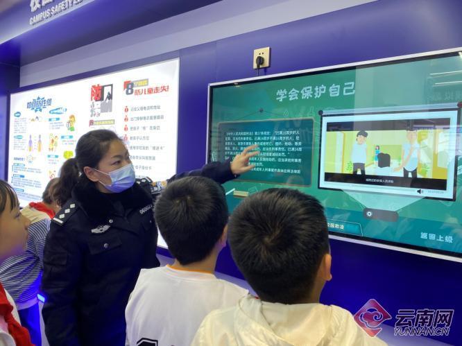 云南曲靖白石江派出所组织学生参观安防体验馆