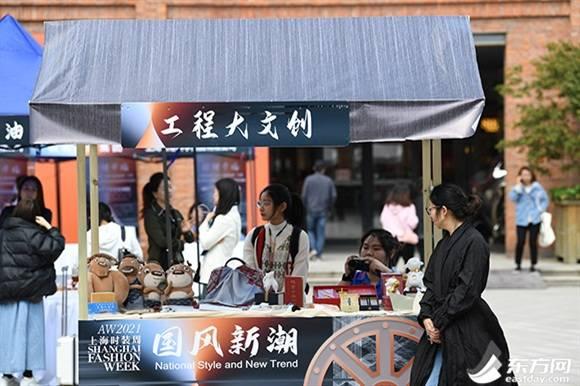 """双向引智,发挥""""旋转门""""作用 上海又一大学生文创实践基地启动"""