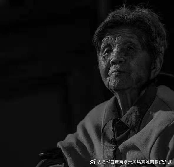 96岁南京大屠杀幸存者陈文英去世,在册在世者仅剩68位