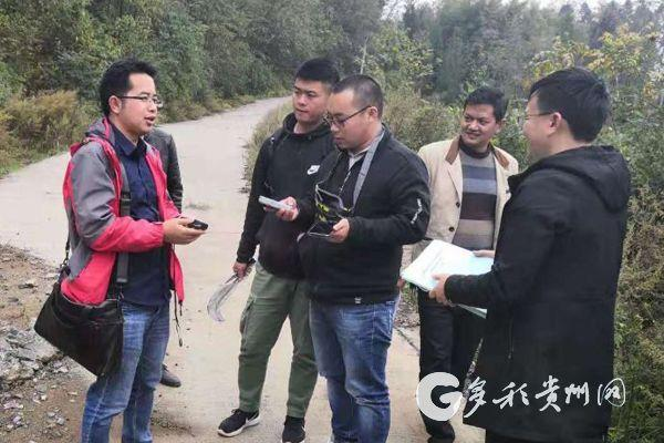 贵州地矿111队量体裁衣制定管理办法 提升地灾防治保障水平