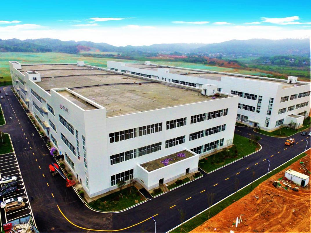 长沙消费电子产业园多层厂房竣工交付