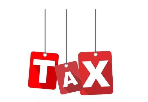 2021个人独资企业是如何节税的?