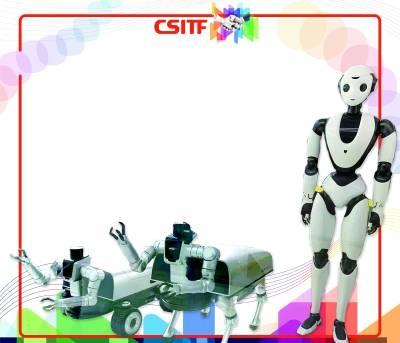"""第八届上交会今天开幕 数年后有望在家用""""双足机器人"""""""