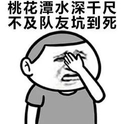 """城事   """"冲冲冲!""""深夜连闯红灯,朋友还拍视频炫耀……"""