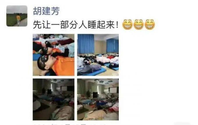 """杭州6所中小学增设""""午睡课"""",可以舒舒服服躺着睡,学生反应出人意料"""