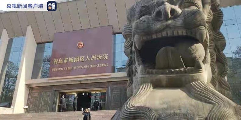 江歌母亲江秋莲诉刘鑫生命权纠纷案件今日开庭