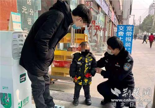 三岁儿童车站走失 枣阳民警快速找回