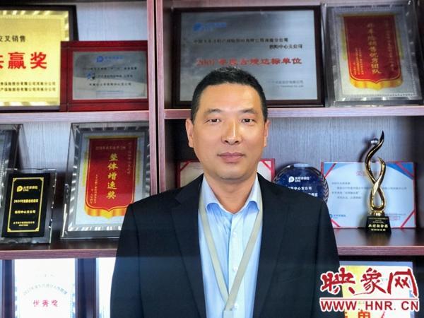 """太平洋财产保险公司光山支公司董益华:""""做保险就是做人"""""""