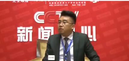 访山东东阿百年堂阿胶生物制品股份有限公司销售总裁甘涛