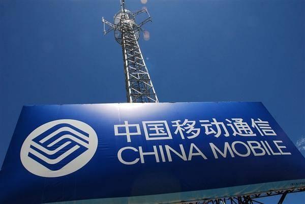 中国移动:我会默默扣钱 直到被所有人发现