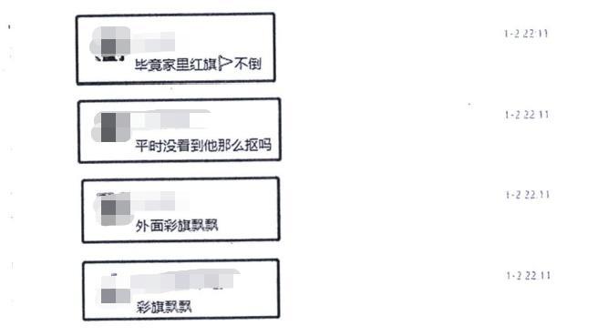 员工在同事私聊群调侃领导被开除!法院:公司要赔10万