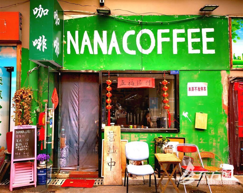 上海菜场旁藏了家复古咖啡馆 顾客:有穿越的感觉