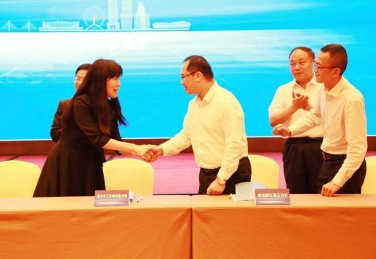 建行湛江市分行签约助力湛江制造业高质量发展