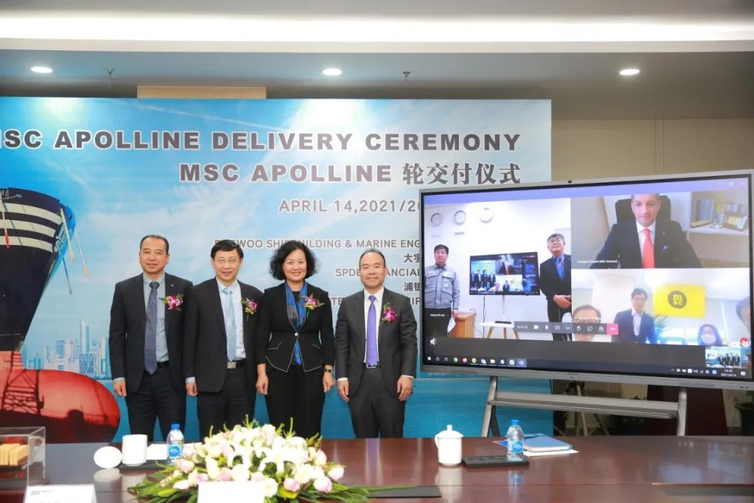 浦银租赁首艘海外新造船交付,多家金融机构将参加LNG接收站会议看投融资机会