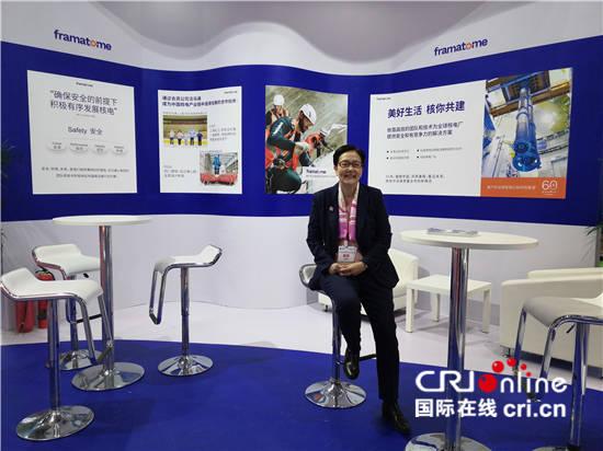 法企参展中国核工展 持续推进中法高质量合作