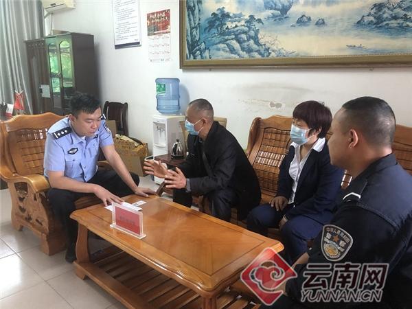 急群众之所急 云南勐腊警方为民办实事获感谢信