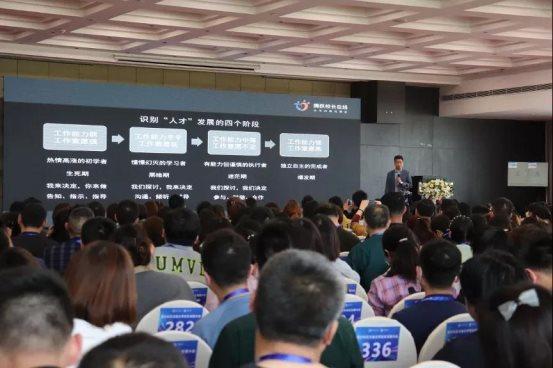 春华秋实·方唐校长发展大会——3天2夜帮助超350家合作校突破发展瓶颈