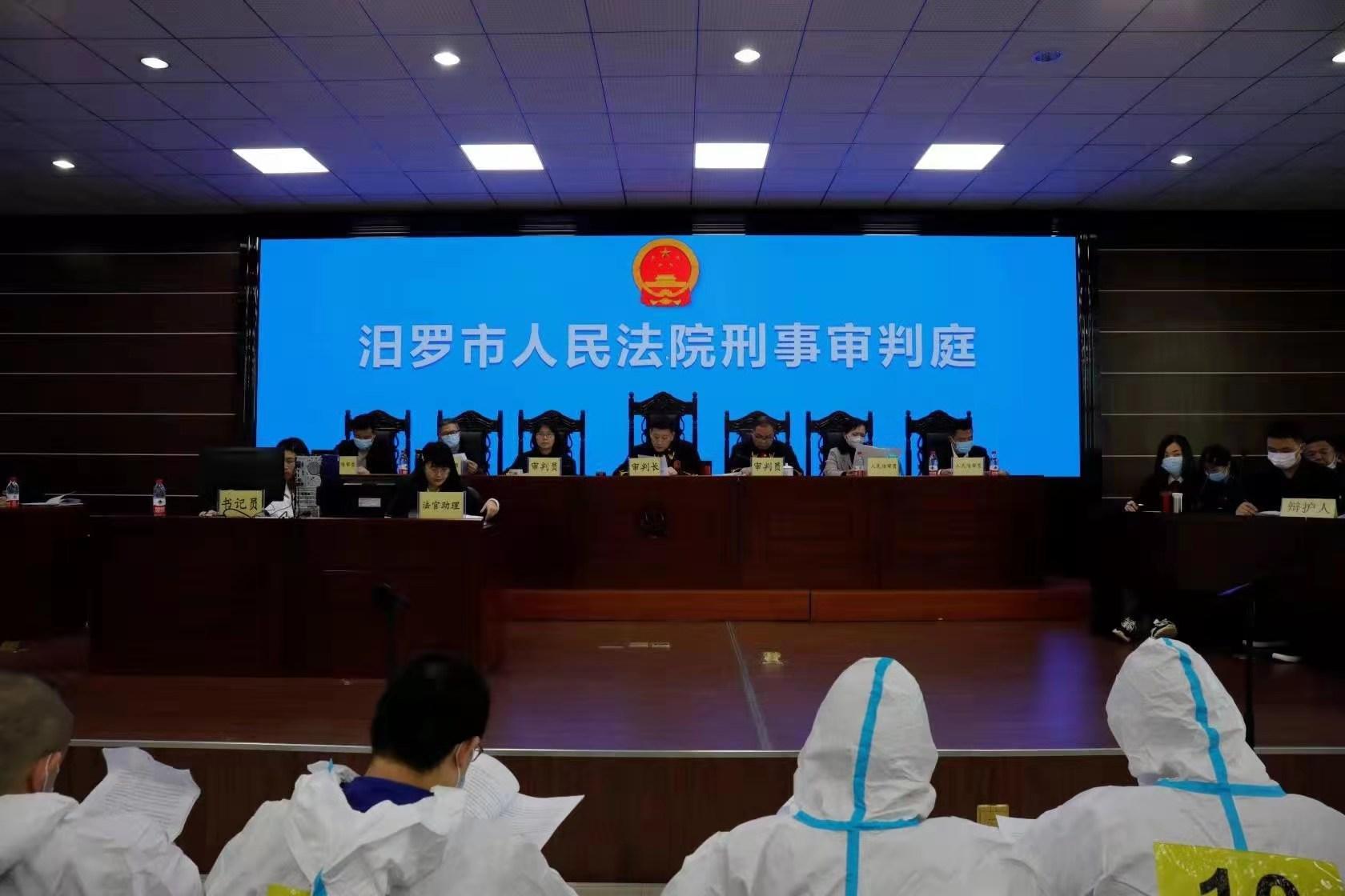 湖南审理一起千万元电诈大案:荐股、大数据清洗服务都是骗局