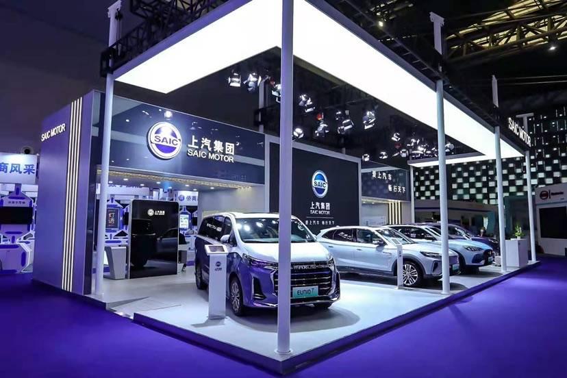 2021上海车展 上汽16个品牌10余款新车型将首发 新能源车占三分之一