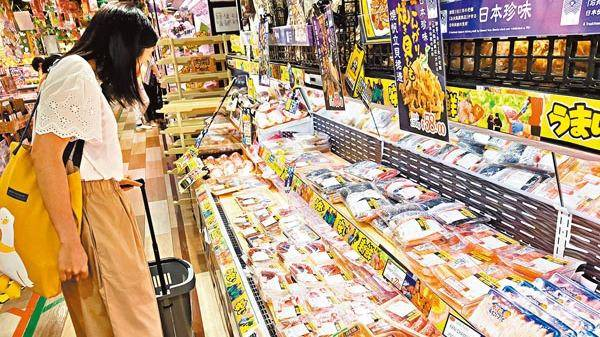 香港禁止进口福岛蔬果后,竟发生了这样的缺德事!