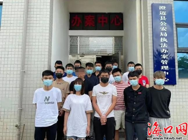 海南抓获112人 带破全国电信网络诈骗案件近500起[图]