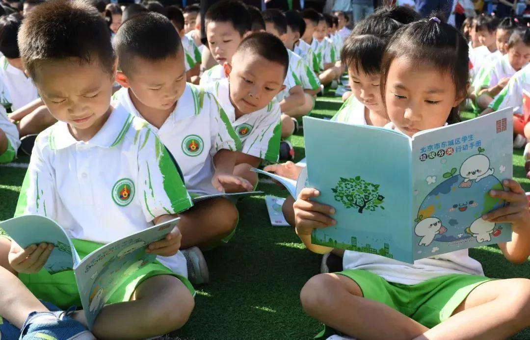 五一前后,北京多所小学作息时间有变,已有学校推迟学生到校时间!