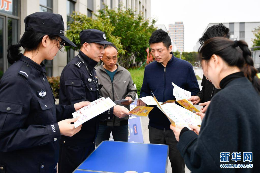 浙江湖州:多种方式宣传 防范电信网络诈骗