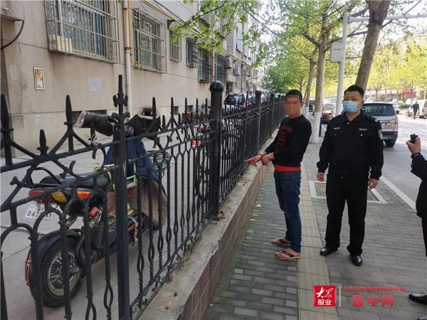 偷走共享单车变独享 张店警方抓获盗车蟊贼