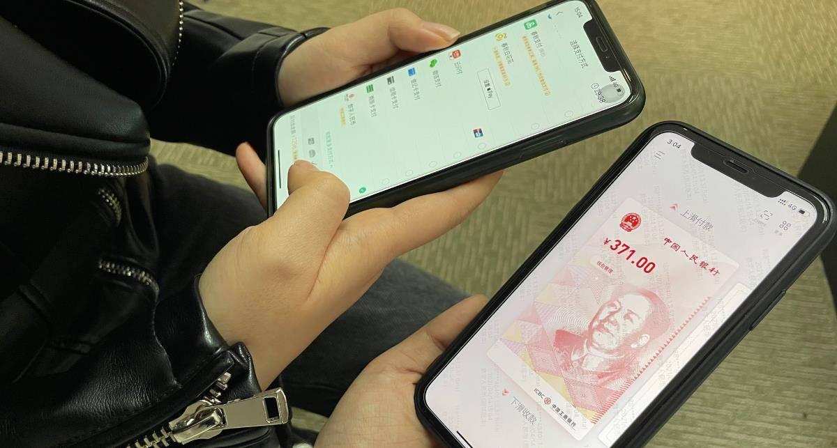 从上海到深圳,春秋航空收获全国首个数字人民币机票订单