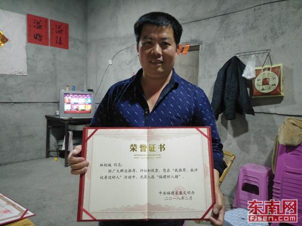 """9年献血156次 """"中国好人""""林标城的""""热血""""人生路"""