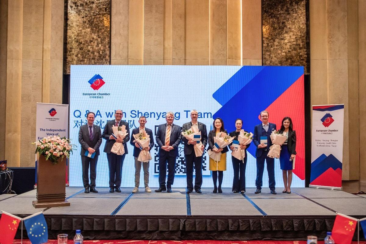 中国欧盟商会年会暨董事会选举在沈举行