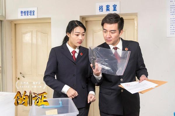 """王朋利在《伪证》饰演检察官""""生命""""受到威胁"""