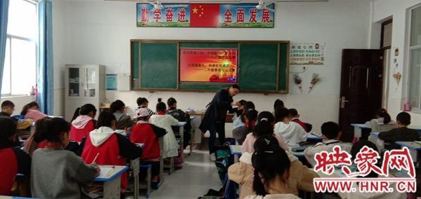 传承红色文化 争做新时代好少年——西平县王司庄小学举行主题作文竞赛