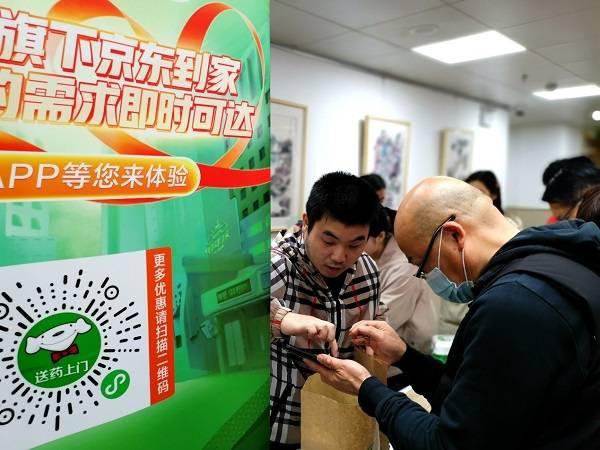 让老年人无忧买菜购药!APP适老化改造是第一步